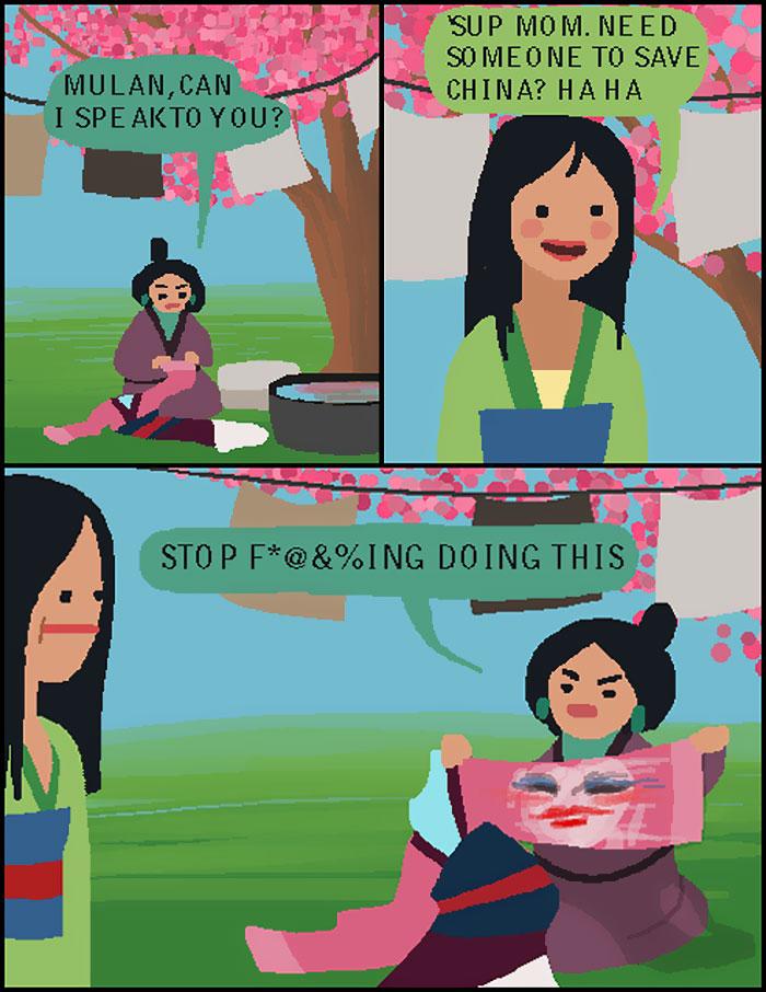 8.Please Stop!