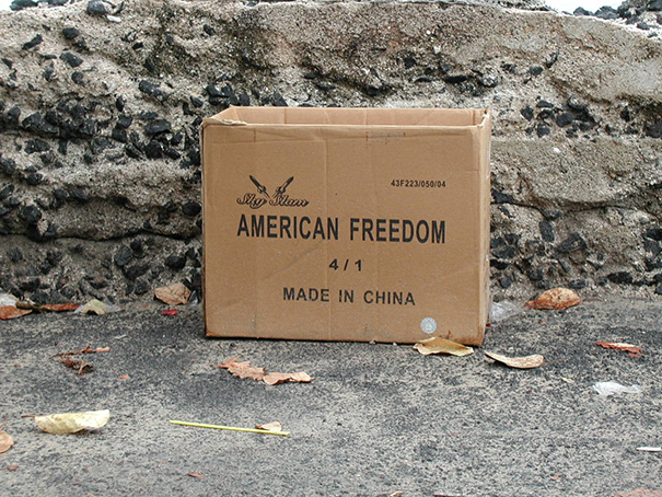 #2 Made In China